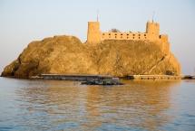 fort of mirani
