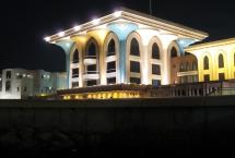 al alam palace sultan qaboos muscat
